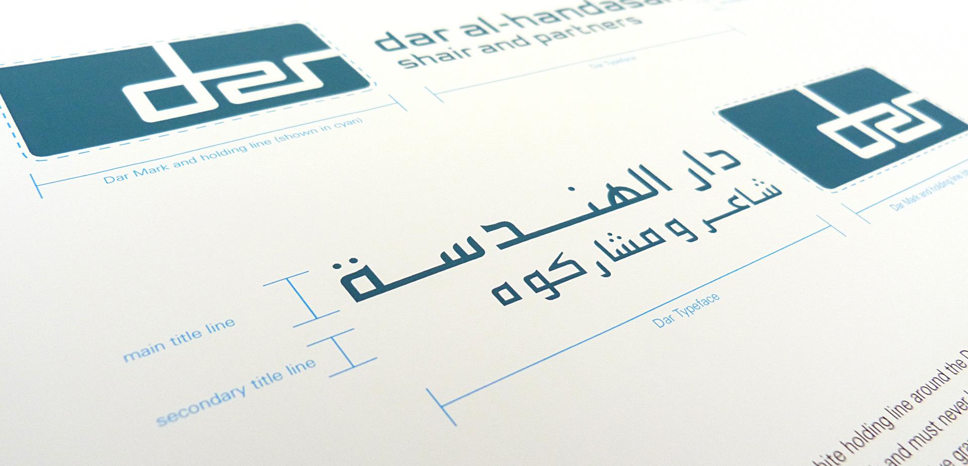 Dar Al-Handasah Shair & Partners